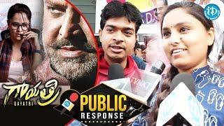 Gayathri Movie Public Response || Mohan Babu || Vishnu Manchu || Shriya || Anasuya - IDREAMMOVIES