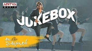 #AlaVaikuntapurramloo Full Songs Jukebox || Allu Arjun || Trivikram | Thaman S | #AA19 - ADITYAMUSIC