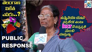 2018  TELANGANA ELECTION WINNER || PUBLIC TALK || TVNXT HOT SHOT || - MUSTHMASALA