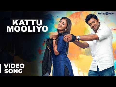 Kattu Mooliyo Official Video Song | Ohm Shanthi Oshaana