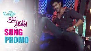 Jandhyala Rasina Premakatha Movie Song Promo | Sekhar | Dileep | Gayathri Gupta | Sri Lakshmi - TFPC