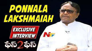 Congress Leader Ponnala Lakshmaiah Exclusive Interview || Face to Face || NTV - NTVTELUGUHD