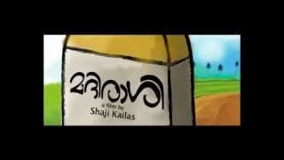 Madirashi – Malayalam Movie Teaser