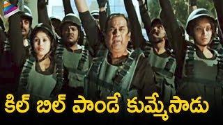 Race Gurram Movie Scenes - Brahmanandam rocks as Kill Bill Pandey - Allu Arjun, Shruti Hassan - TELUGUFILMNAGAR