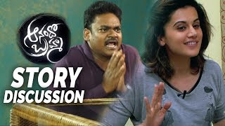 Anando Brahma Movie Story Discussion Video | Interesting | Taapsee Pannu | TFPC - TFPC