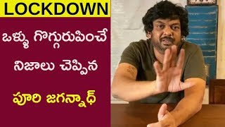 Director Puri Jagannadh Gives Clarity On Problems At Present Issue | India Lockdown | #PuriJagannadh - RAJSHRITELUGU