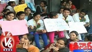 Junior Doctors strike at Osmaina hospital - Teenmaar News - V6NEWSTELUGU
