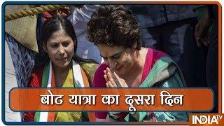 2nd Day Of Priyanka Gandhi's Ganga Boat Yatra - INDIATV
