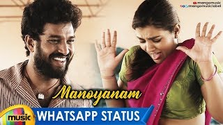 Best Melodious WhatsApp Status | Manoyanam Telugu Music Video | Latest Telugu Songs | Mango Music - MANGOMUSIC