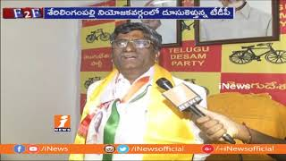 TDP MLA Candidate Bhavya Anand Prasad Face To Face on Election Campaign in Serilingampally   iNews - INEWS