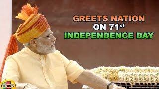 PM Modi Greets Nation On 71st Independence Day, Janmashtami | Red Fort | Delhi | Mango News - MANGONEWS