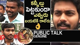Chinna Babu Movie Genuine Public Talk | Karthi | Sayyeshaa | TFPC - TFPC