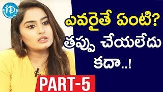 TV Artist Tulasi Exclusive Interview - Part #5  || Soap Stars With Anitha - IDREAMMOVIES