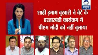ABP News debate l Why is Imam Bukhari insulting PM Modi ? - ABPNEWSTV