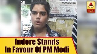 Mood of India on no-confidence motion: Indore stands in favour of PM Modi - ABPNEWSTV