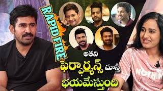 RAPID FIRE - Vijay Antony about Jr NTR,  Prabhas, Mahesh Babu, Allu Arjun, SS Rajamouli & Ram Charan - IGTELUGU