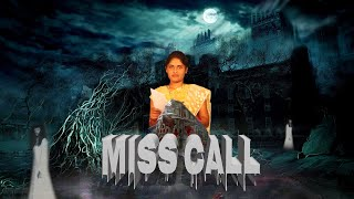 Miss call telugu short film || directed by prakash tirumalasetty || - YOUTUBE