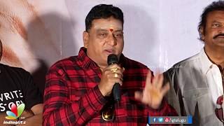 Gayatri Success Meet || Mohan Babu || Madan || Prithviraj - IGTELUGU