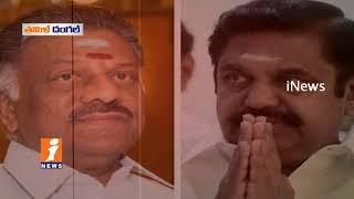 Madras High Court Stay On Floor Test In Tamil Nadu | Politics Crisis | Idinijam | iNews - INEWS