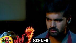 Adith Arun Rushes to His House | L7 Telugu Movie Scenes | Pooja Jhaveri | Mango Videos - MANGOVIDEOS