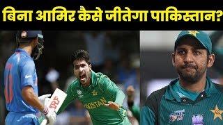 ICC World Cup 2019: भारत टीम vs पाकिस्तान टीम, कौन पड़ेगा किस पर भारी? Indian team vs Pakistan team - ITVNEWSINDIA