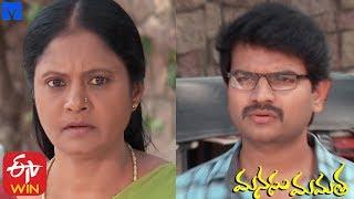 Manasu Mamata Serial Promo - 14th December 2019 - Manasu Mamata Telugu Serial - MALLEMALATV