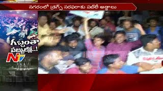 Youth Congress Leaders Protest Against Pubs in Hyderabad || NTV - NTVTELUGUHD
