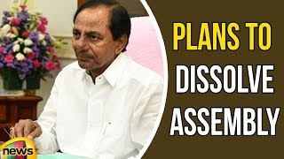 CM KCR Plans To Dissolve Assembly And Presented A Letter To Governor Narasimhan | Mango News - MANGONEWS