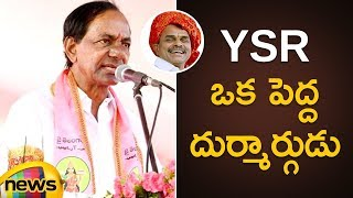 KCR Controversial Comments on Former CM YS Rajasekhara Reddy | KCR Latest Speech | Mango News - MANGONEWS