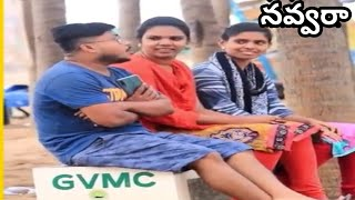 Telugu funny video | mathimarupu Mallanna telugu short film | comedy movie | - YOUTUBE