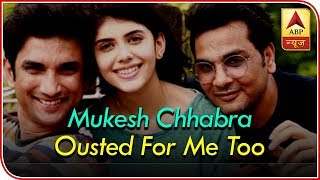 Mukesh Chhabra suspended amid sexual harassment allegations - ABPNEWSTV