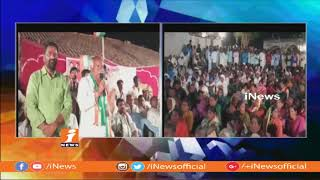 Congress Candidate Rama Rao Patel House To House Election Campaign In Mudhole Constituency | iNews - INEWS