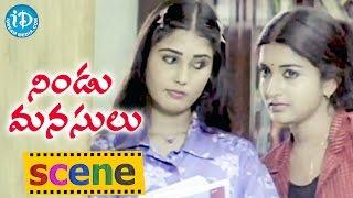 Nindu Manasulu Movie Scenes - Meera Jasmine Helping Her Friend || Jayasurya - IDREAMMOVIES