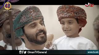 فن ابوبا | أغنية عمان العز