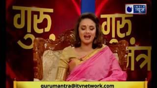 Aaj Ka Rashifal in Hindi |आज का राशिफल | Daily Horoscope | Guru Mantra; Dainik Rashifal; 20 Oct 2018 - ITVNEWSINDIA