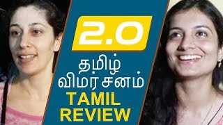 2.O Tamil Public Talk | 2.0 Movie Tamil Review | Robo 2.0 Genuine Public Talk | TVNXT Hotshot - MUSTHMASALA