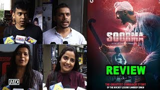 Soorma Public REVIEW | Diljit Dosanjh lives Sandeep Singh - IANSLIVE