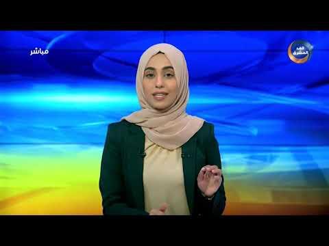 نشرة أخبار التاسعة مساءً | خطباء الحوثي يطالبون الأهالي بالتوجه للجبهات (27 يناير)