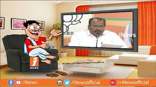 Dada Counter To BJP Leader Indrasena Reddy Over Priest Attack | Pin Counter | iNews - INEWS