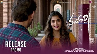 Maharshi Release Promo 2 - Mahesh Babu, Pooja Hegde | Vamshi Paidipally | Releasing on May 9th - DILRAJU