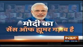 WATCH PM Modi's Immaculate Sense Of Humour - INDIATV