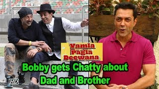 'Yamla Pagla Deewana...' - Bobby gets Chatty about Dad Dharmendra & Brother Sunny - IANSLIVE