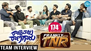 Frankly With TNR #174    Talking Movies With iDream - IDREAMMOVIES