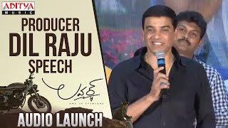 Producer Dil Raju Speech @ Lover Audio Launch |Raj Tarun, Riddhi Kumar | Anish Krishna - ADITYAMUSIC