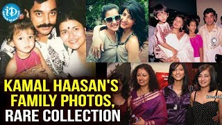 Kamal Haasan's Family Photos, Rare And Unseen Collection || iDream Movies - IDREAMMOVIES