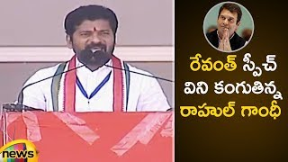 Revanth Reddy Says Family Enjoys the Power and Reaps All Benefits Neglecting People ? | Mango News - MANGONEWS