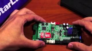 Модуль StarLine GSM. Обзор.