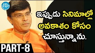 TV Artist Chalapathi Raju Exclusive Interview Part #8 || Soap Stars With Anitha - IDREAMMOVIES