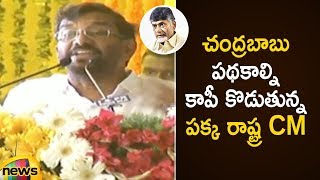 CM KCR Is A Copy Cat Says Somireddy | Chandrababu Naidu News | AP Political News | Mango News - MANGONEWS