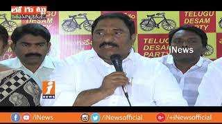 Cadre Return To TDP Aftr Sandra Venkata Veeraiah Active In Sathupalli | Khammam | Loguttu | iNews - INEWS